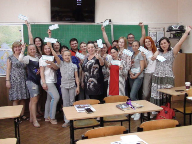 Фелинологические курсы Харьков